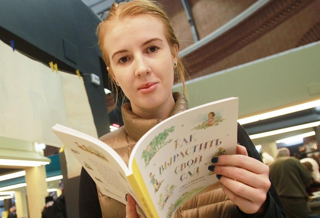 Сотрудники библиотеки имени Василия Жуковского проведут онлайн-заседание книжного клуба