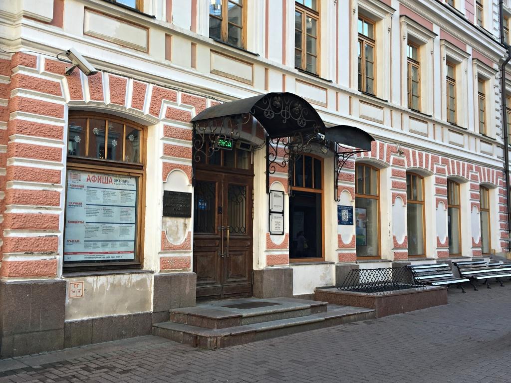 Москвичей пригласили на онлайн-концерт камерной музыки в Доме Лосева. Фото: Анна Быкова